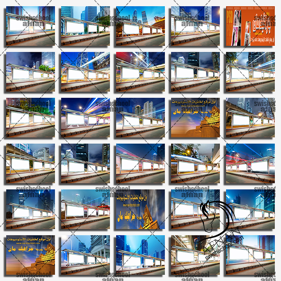 لوحات اعلانيه فاضيه في الشوارع لتركيب وعرض التصاميم عليها