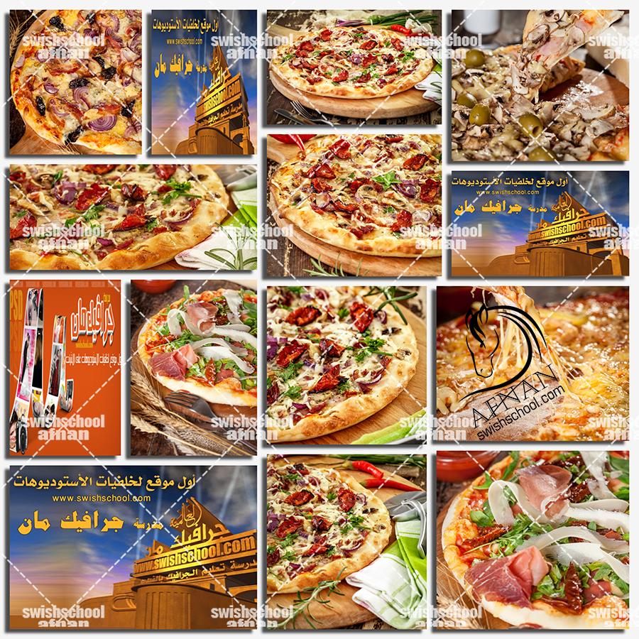 صور بيتزا عاليه الجوده للفوتوشوب والدعايه والاعلان jpg