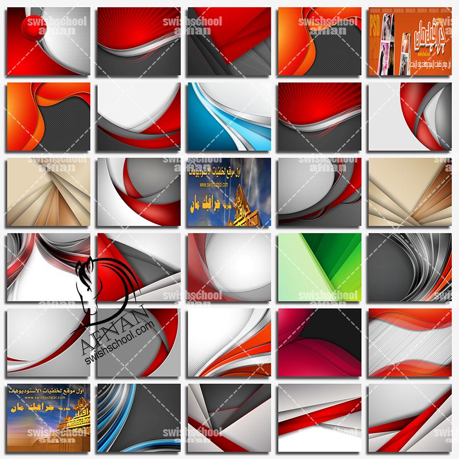 خلفيات فيكتور خطوط الوان مميزه لتصاميم الكروت eps