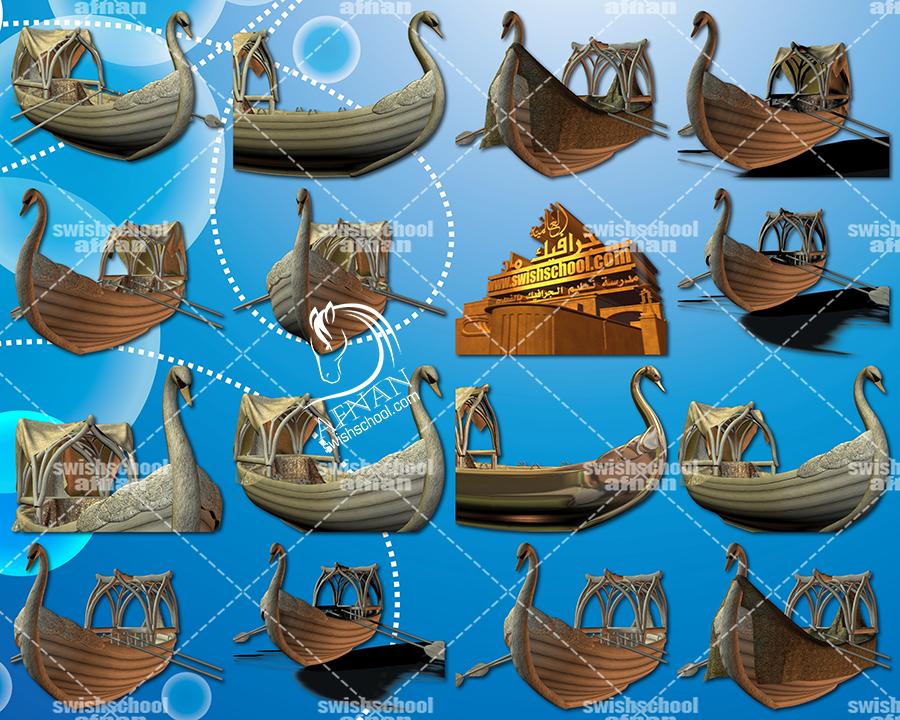 صور مفرغه مراكب فانتازيا خياليه للتصميم png