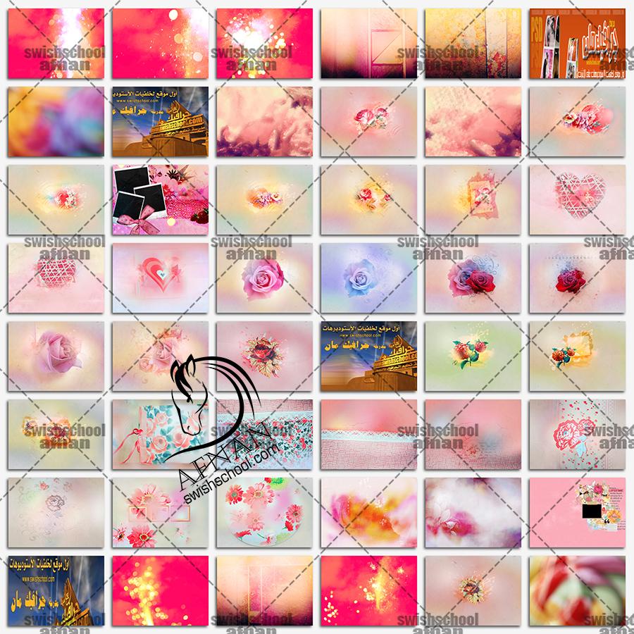 خامات جرافيك باللون الوردي - تصاميم الفوتوشوب وردي