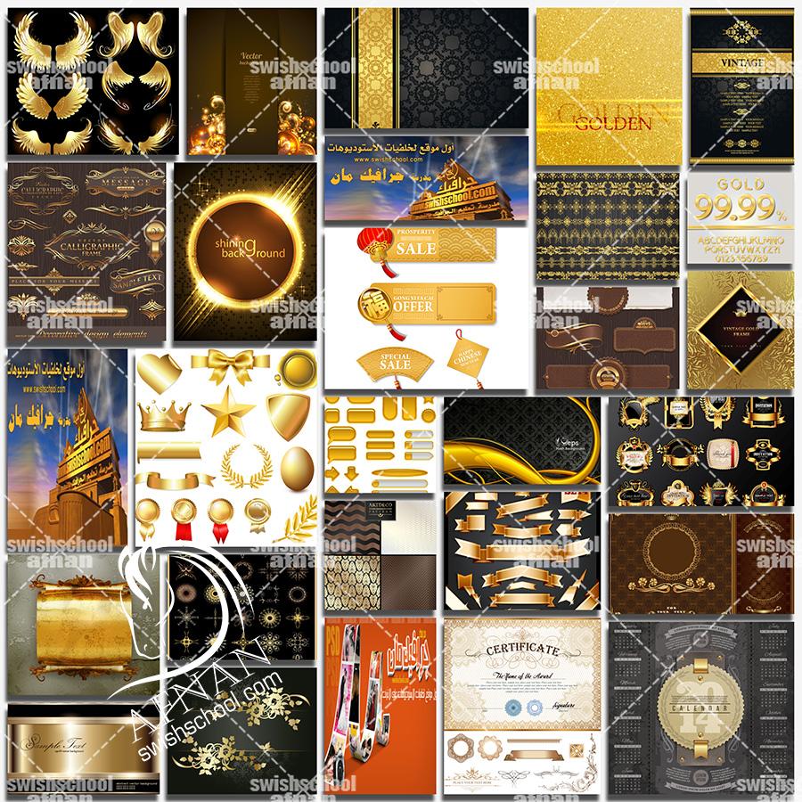 فيكتور شعارات وشرايط وعناصر ذهبيه فاخره عاليه الجوده eps ,jpg - ملفات Vector لبرنامج اليستريتور
