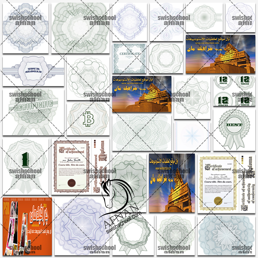 عناصر زخارف دائريه لتصاميم شهادات التخرج والدبلومات eps - ملفات Vector لبرنامج اليستريتور