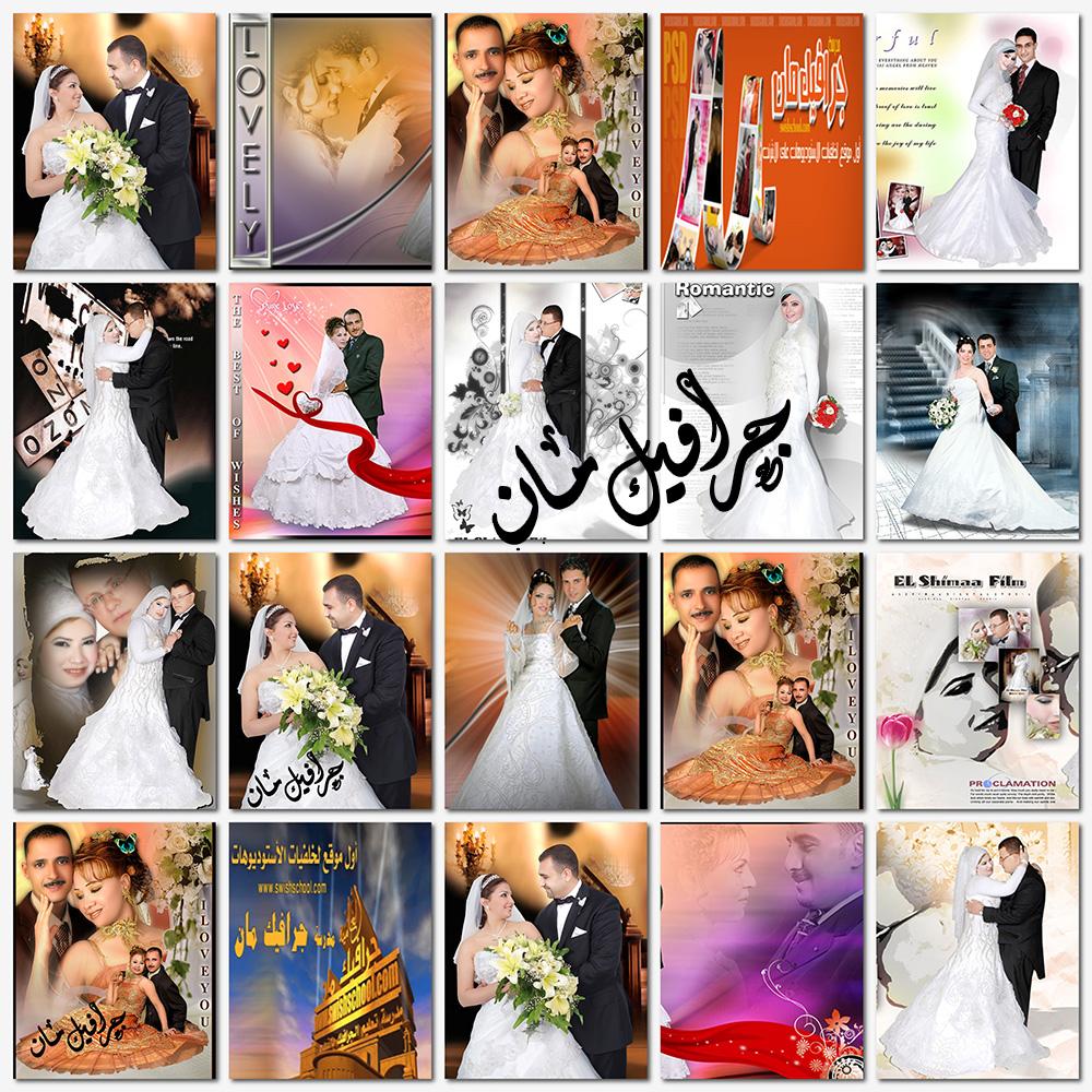 مجموعه خلفيات اعراس للأستديوهات عددها (11) خلفيه  psd  جرافيك مان