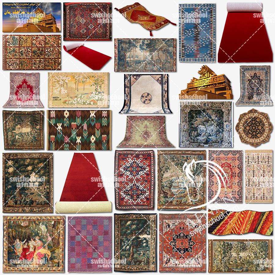 خامات سجاد مصليات  - تحميل خامات سجاد عربي قديم للتصميم