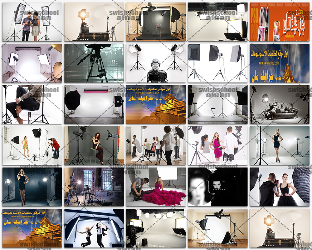 صور جلسات تصوير فوتوغرافي وادوات استوديوهات عاليه الجوده