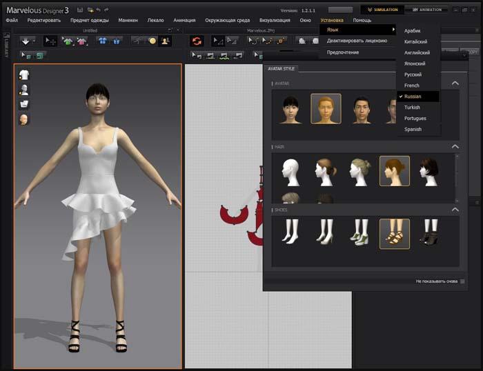 برنامج تصميم الازياء ثلاثي الابعاد Marvelous Designer 3