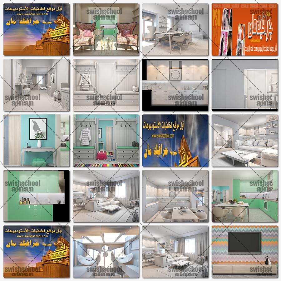 خلفيات جرافيك حجرات غرف مجسمه 3d عاليه الجوده للدذاين jpg