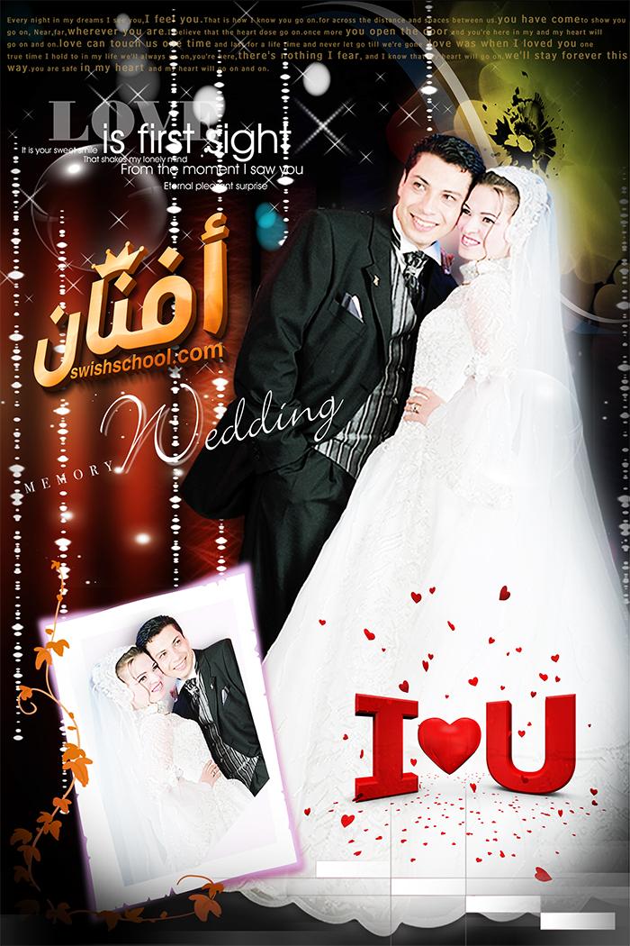 خلفيه استديو مبروك لتصاميم الافراح والزفاف تصميم افنان للتعديل عليها psd