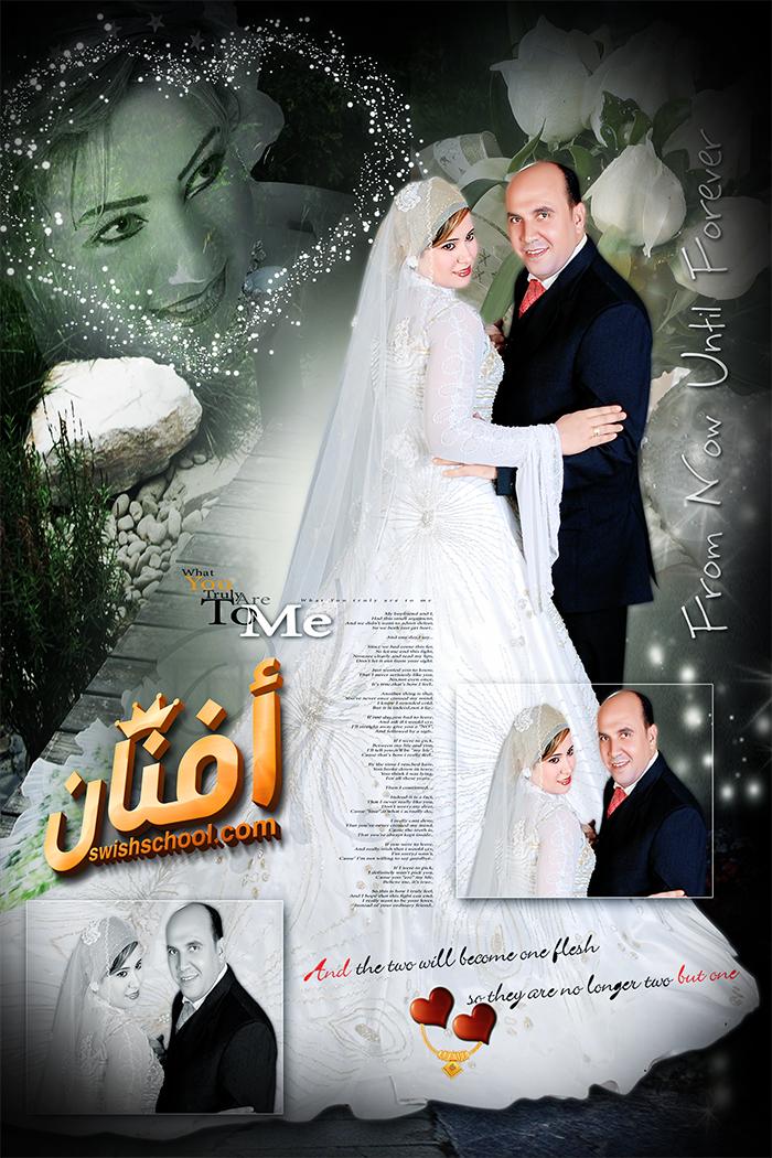 خلفيه استديوهات حلوه عروستي لتصاميم الافراح والزفاف تصميم افنان عاليه الجوده psd