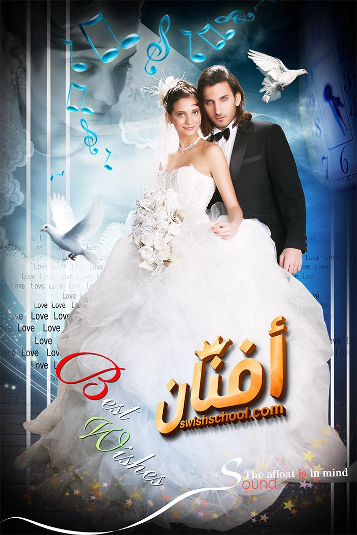 خلفيه زفاف عاليه الجوده لاستديوهات التصوير على عش الحب تصميم افنان psd