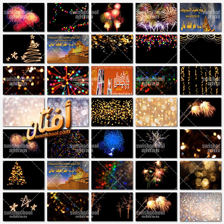 خلفيات تاثيرات اضواء وزينه الحفلات لتصاميم العام الجديد عاليه الجوده jpg