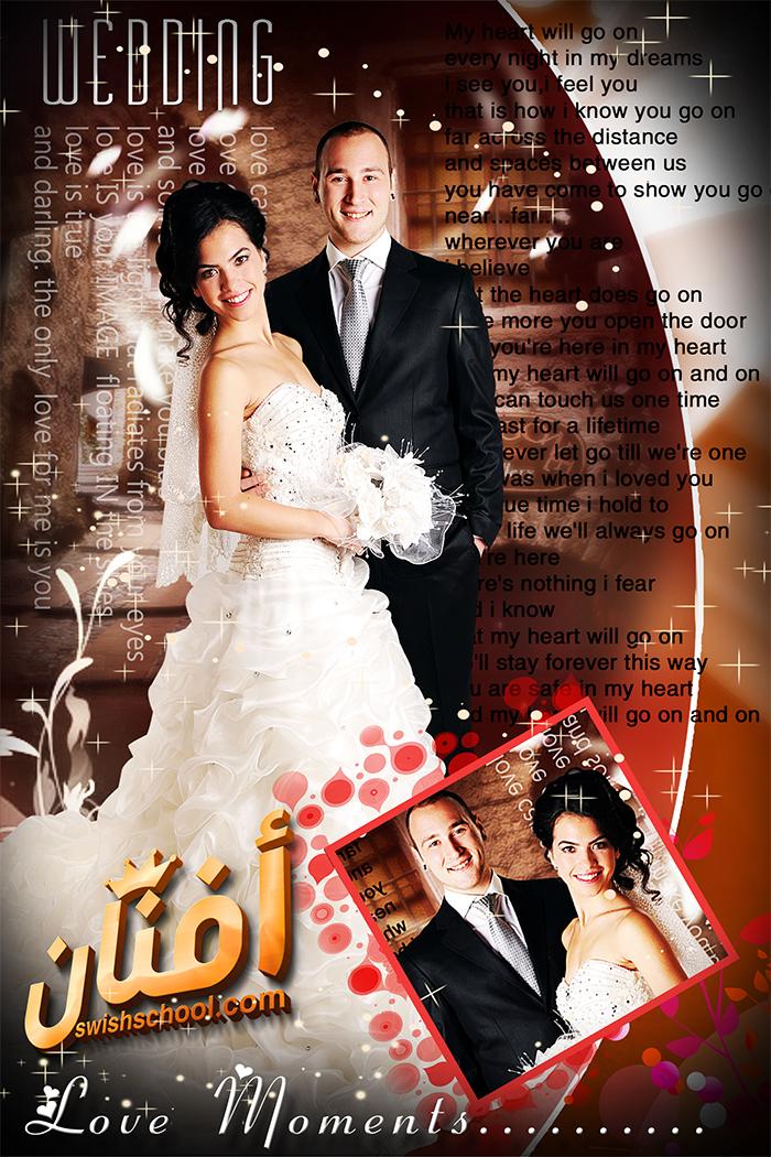 احدث خلفيه زفاف لاستديوهات التصوير وصلوا العرسان تصميم افنان  متعدد الليرات psd