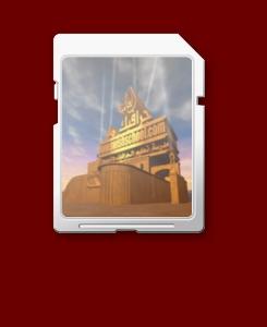 برنامج Quick 3D Cover 2.0.1 Full لعمل غلاف ثلاثي الابعاد للمنتجات والسي دي