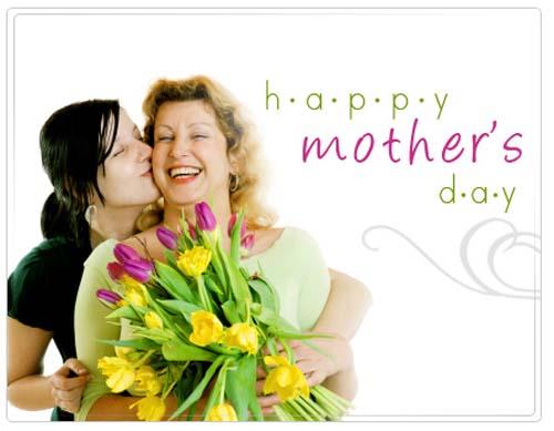 صور عيد الام اجمل تهنئه لست الحبايب happy mothers day
