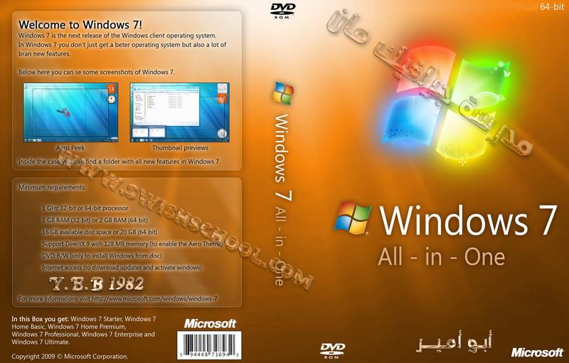 ويندوز سفن, ويندوز 7, ويندوز Se7en, آخر تحديثات ويندوز سفن, ويندوز 7 لنظام 64 بت