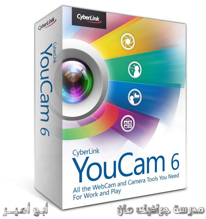 التحديثات الجديدة لبرنامج اضافة المؤثرات على الكاميرات, برنامج لأصحاب الكام, برنامج لمستخدمي الكام