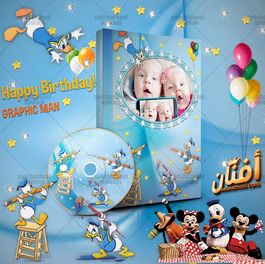 غلاف البومات ليزر عيد ميلاد الاطفال مع بطوط وميكي ماوس psd