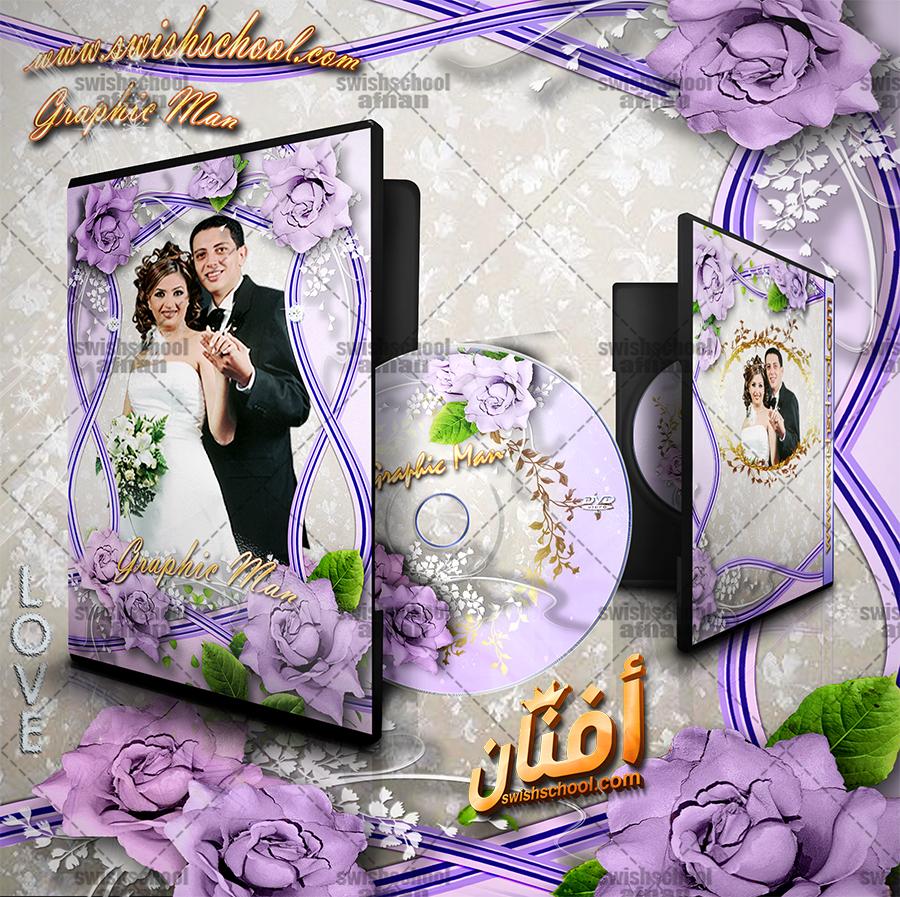 غلاف البومات زفاف ليزر ورد البنفسج مع فريم موف لاستديوهات التصوير psd