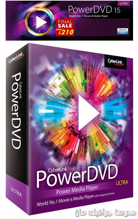 برنامج تشغيل ملفات الفيديو, اقوى برنامج لتشغيل ملفات الفيديو بجودة عالية