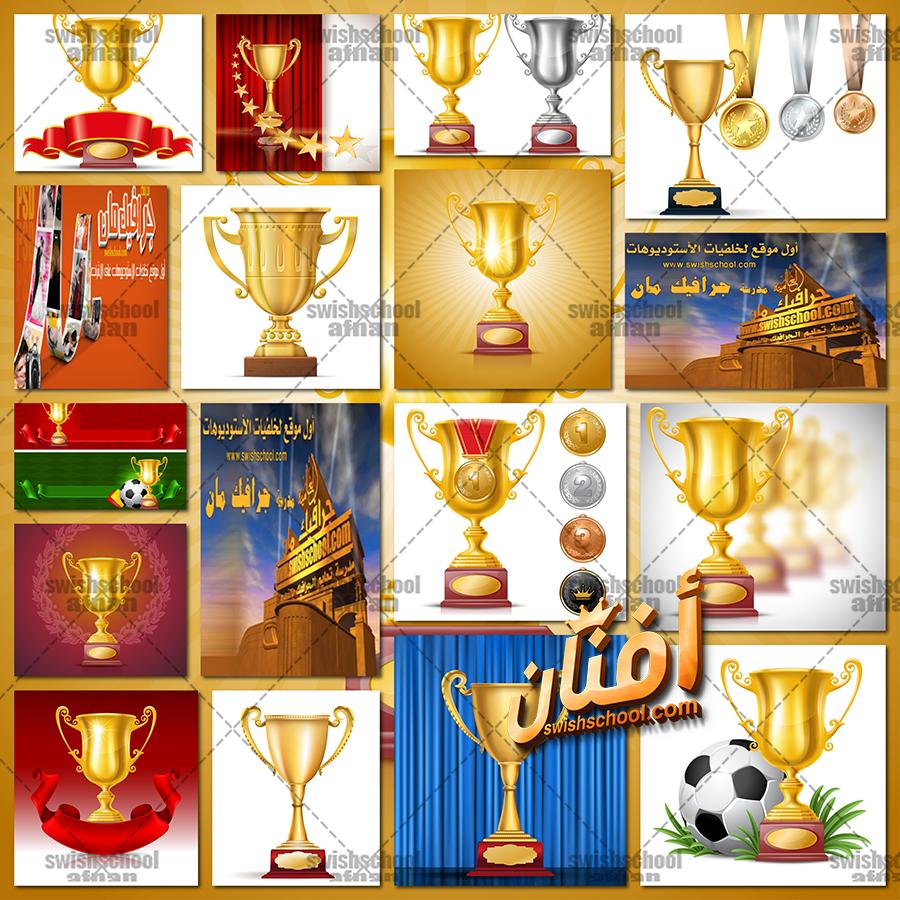 فيكتور ميداليات وكؤس الفوز الذهبيه عالي الجوده للتصاميم الرياضيه eps