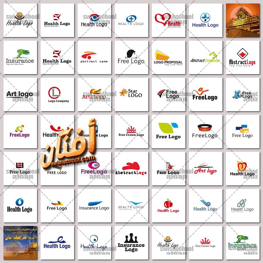 اكبر كولكشن شعارات logo جاهز للتعديل بصيغه psd و اليستريتور - الجزء الثاني