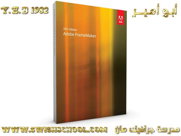 برنامج ادوبي فريم ميكر, برنامج Adobe FrameMaker 2015 13.0.3 Multilingual