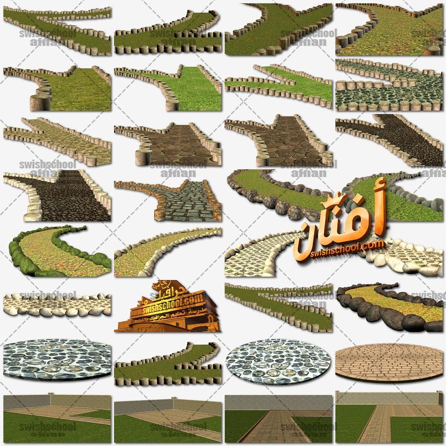 صور جرافيك طرق زراعيه ومساحات خضراء بدون خلفيه - 100 صوره png لتصاميم الفوتوشوب
