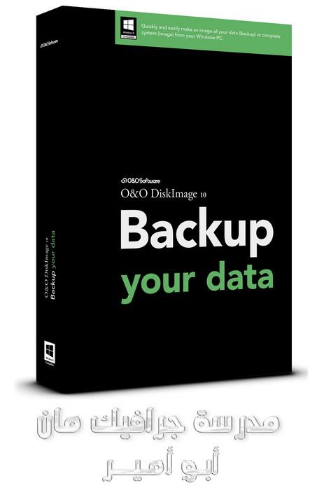 برنامج لاستعادة الملفات المحذوفة والحفاظ على بياناتك من الضياع O&O DiskImage Professional Edition 10.5.149