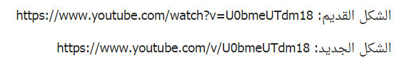 خدع رائعه هتخليك تستمتع بموقع يوتيوب تحميل الفيديو - تحميل الصوت فقط - الغاء الاعلانات