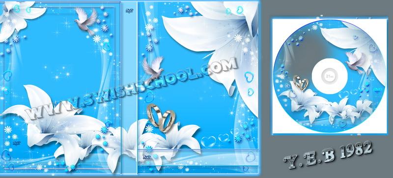 خلفيات فوتوشوب باللون الأزرق, خلفيات فوتوشوب سماوي, خلفيات فوتوشوب مع زهرة اللوتس