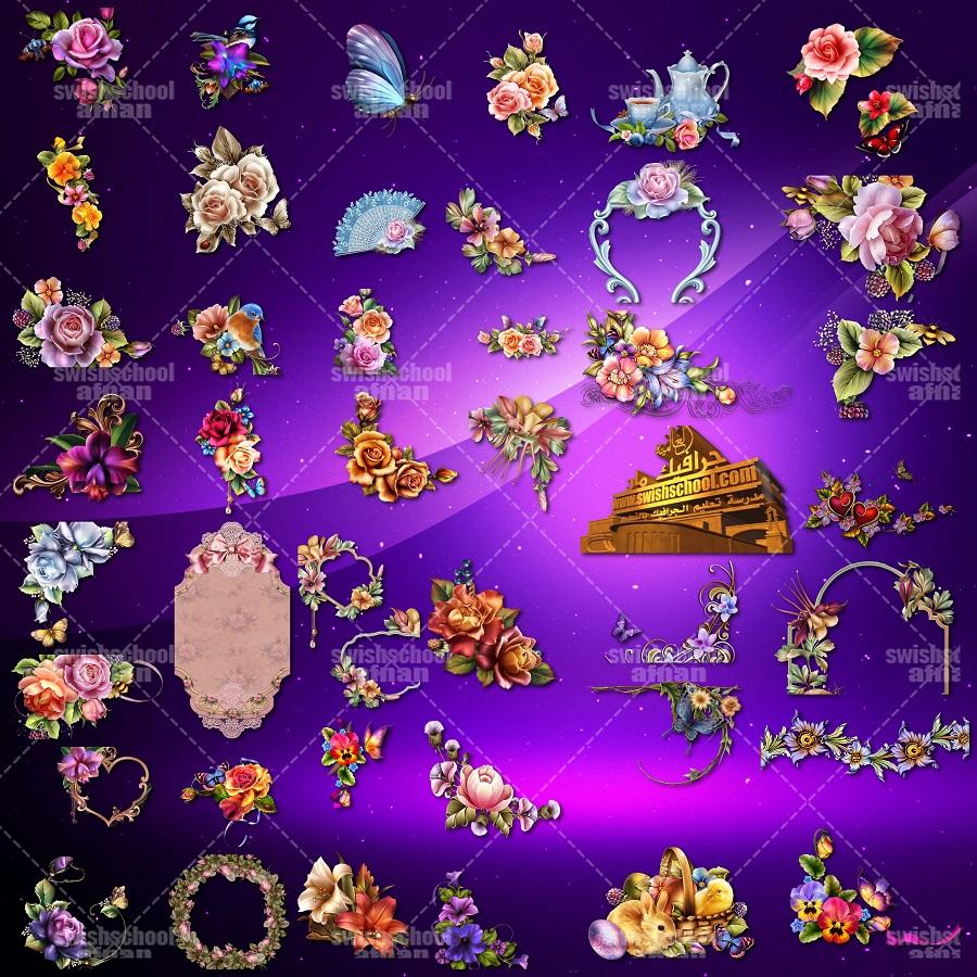 سكرابز زهور فيكتوريه لتزين تصاميم الفوتوشوب png