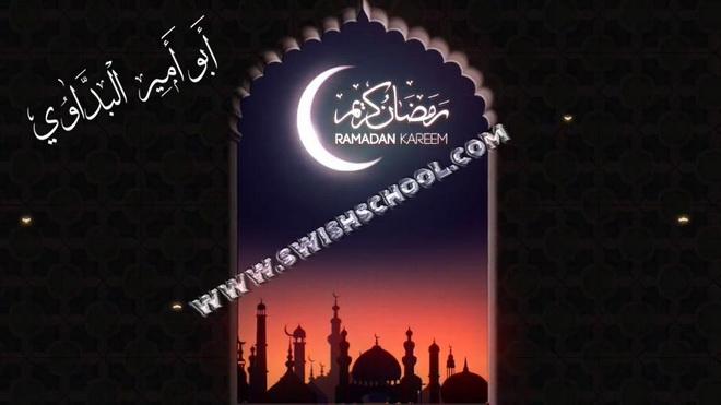 قالب افترافيكت رمضان كريم مناضر ليليه 2022