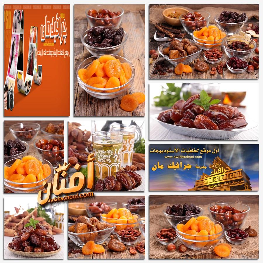 ستوك فوتو ياميش رمضان عالي الجوده للدعايه والاعلان jpg