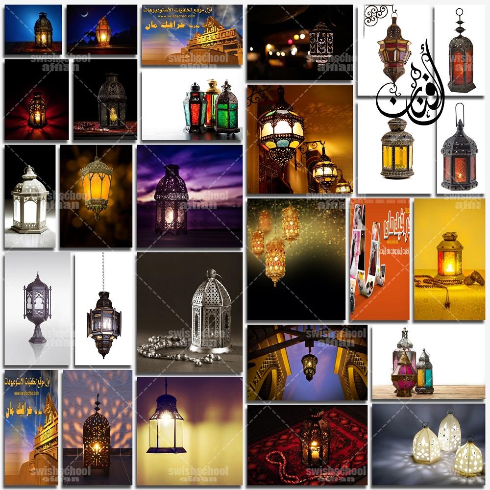 خلفيات فوانيس رمضان , فوانيس عربيه لتصاميم الاسلاميه عاليه الجوده jpg