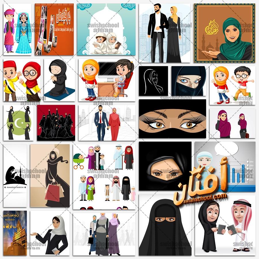 فيكتور بنات في الحجاب كارتون عالي الجوده للتصاميم الاسلاميه eps