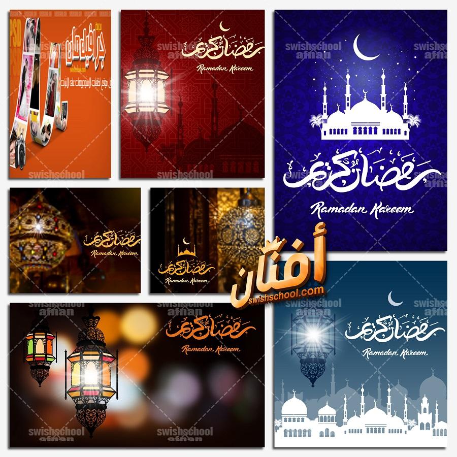 فيكتور وخلفيات رمضان كريم مع مصابيح عربيه عالي الجوده eps