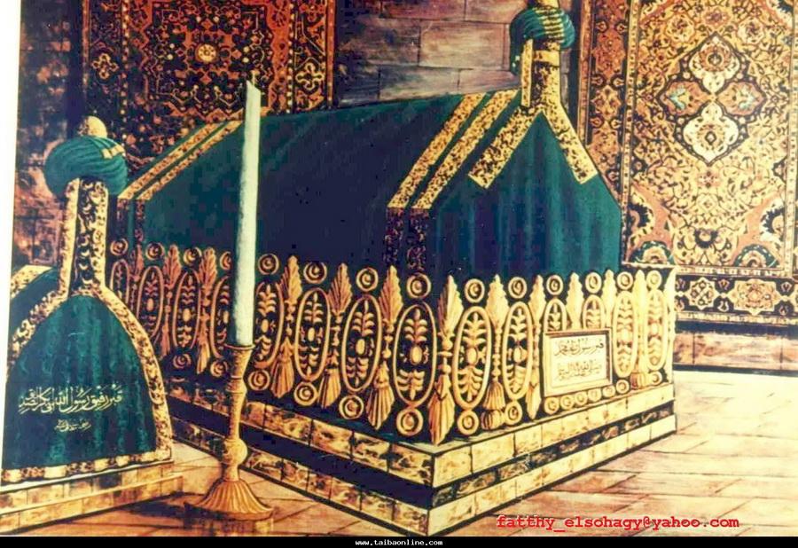 حقيقة قبر النبي محمد صلى الله عليه وسلم