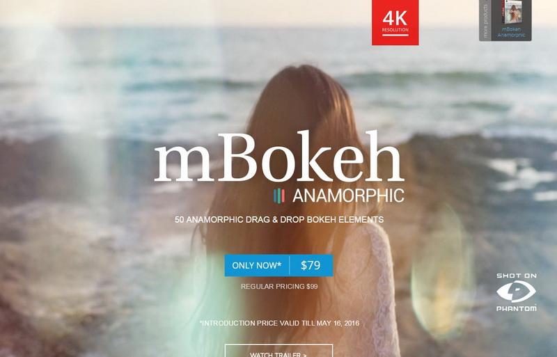 خلفيات bokeh لبرامج المونتاج, خلفيات الأحلام لبرامج المونتاج, تأثيرات bokeh لبرامج المونتاج
