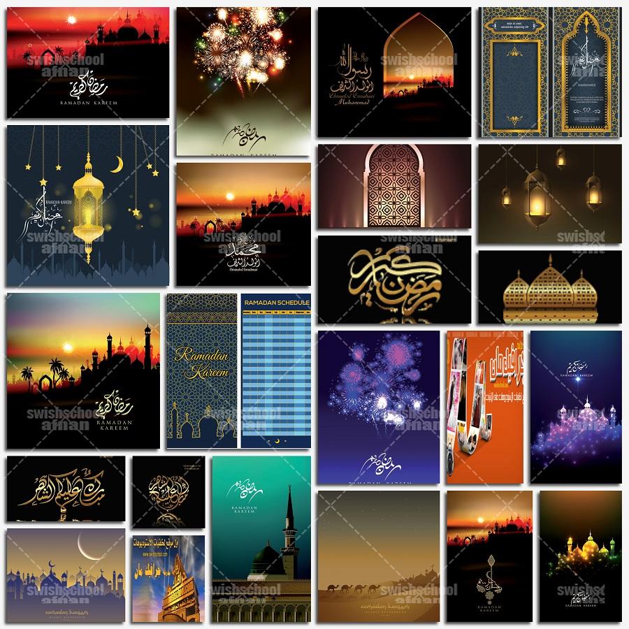 تحميل احدث خلفيات وفيكتور رمضان مبارك عاليه الجوده eps ,jpg - الجزء الثالث