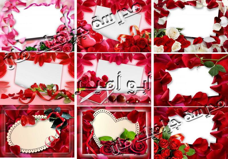 خلفيات فوتوشوب بطاقات دعوة حب, بطاقات دعوة لمناسبات العشاق, بطاقات فوتوشوب للمناسبات الرومانسية