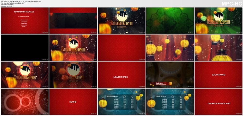 مشروع افتر افيكتس رمضان كريم, قالب فيديو شهر رمضان المبارك, قالب فيديو عروض رمضانية, قالب رمضان 2016