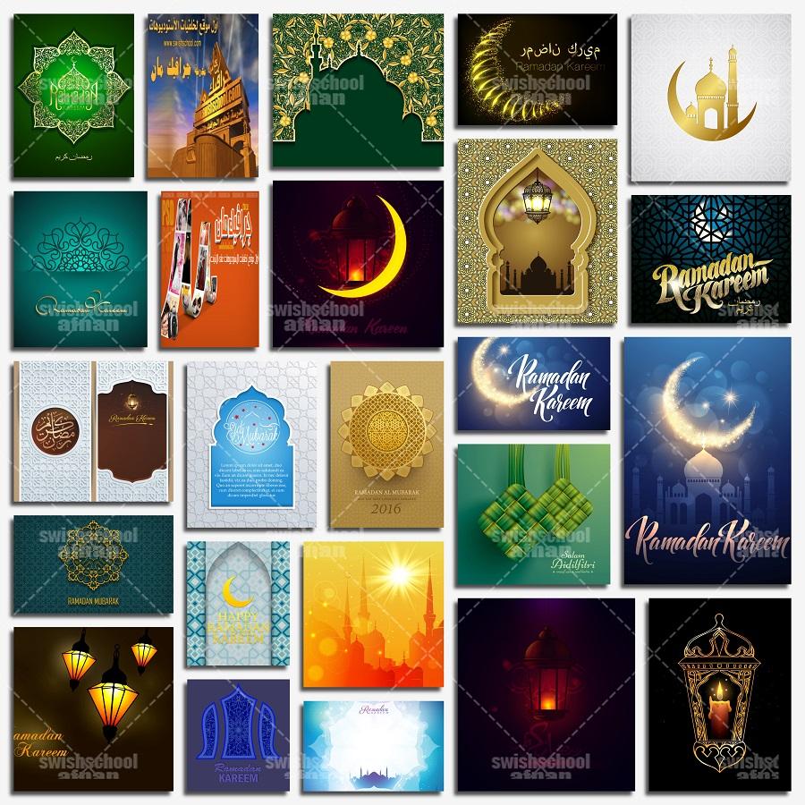 تحميل احدث خلفيات وفيكتور رمضان مبارك عاليه الجوده eps ,jpg - الجزء الرابع
