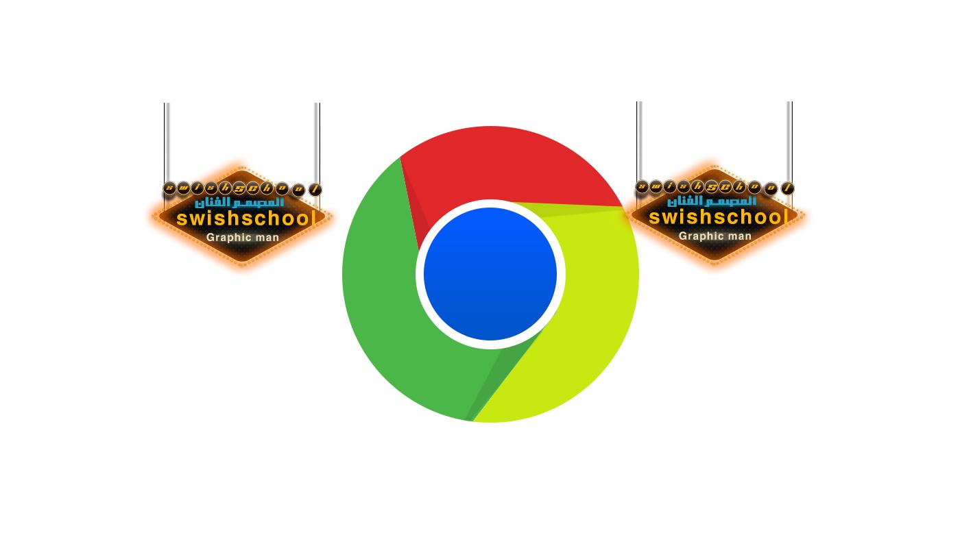 الدرس السابع من دروس تعليم اللوجوهات شعار جوجل