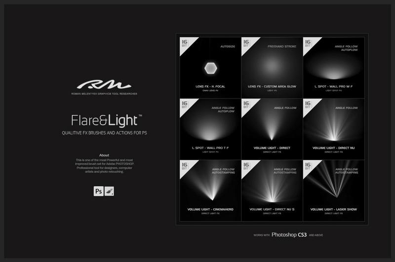 مجموعة فرش فوتوشوب, تجميعة فرش فوتوشوب, فرش أضواء للفوتوشوب, فرشات اضاءة للفوتوشوب