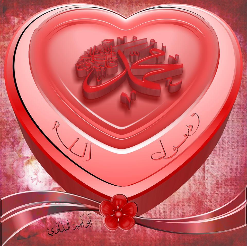 تصميم اسم نبينا محمد صلى الله عليه وسلم