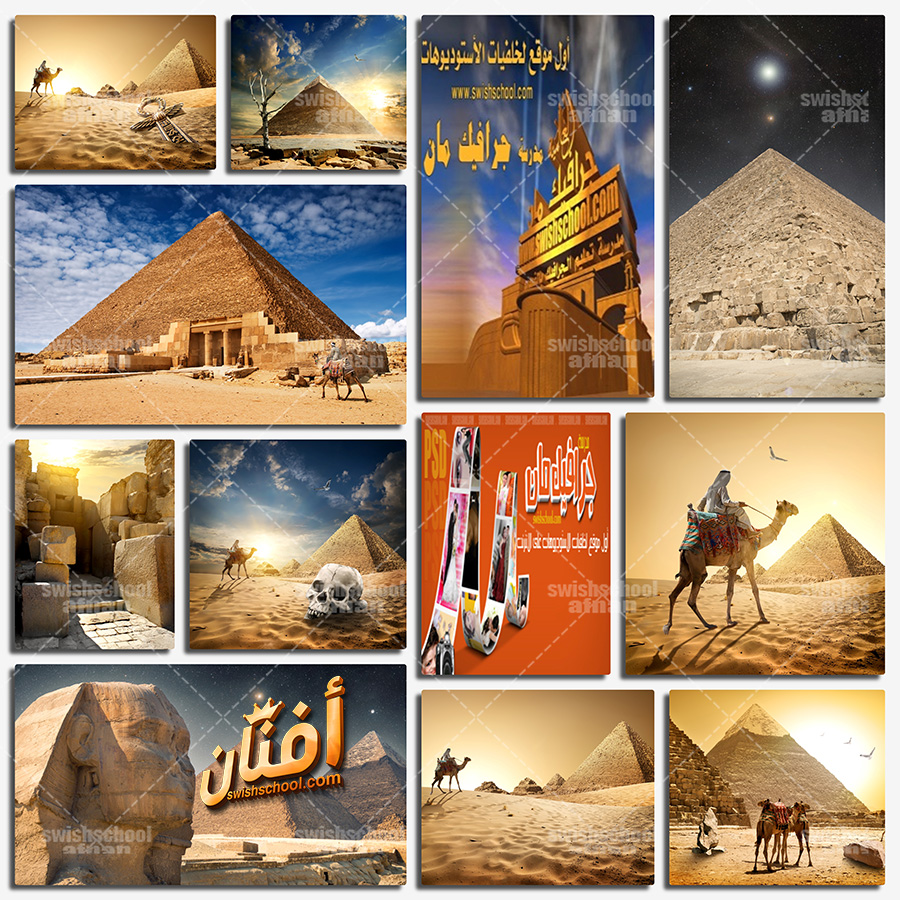 تحميل خلفيات مصر , صور ابو الهول والاهرامات عاليه الدقه للدذاين jpg