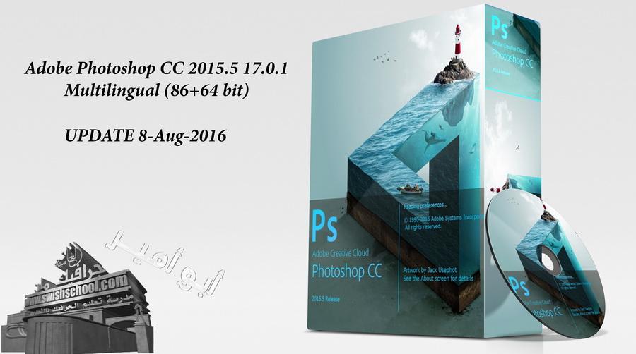 تحديثات النسخة الجديدة من ادوبي فوتوشوب, آخر تحديثات برنامج أدوبي فوتوشوب العملاق, عملاق التصميم بآخر تحديثاته