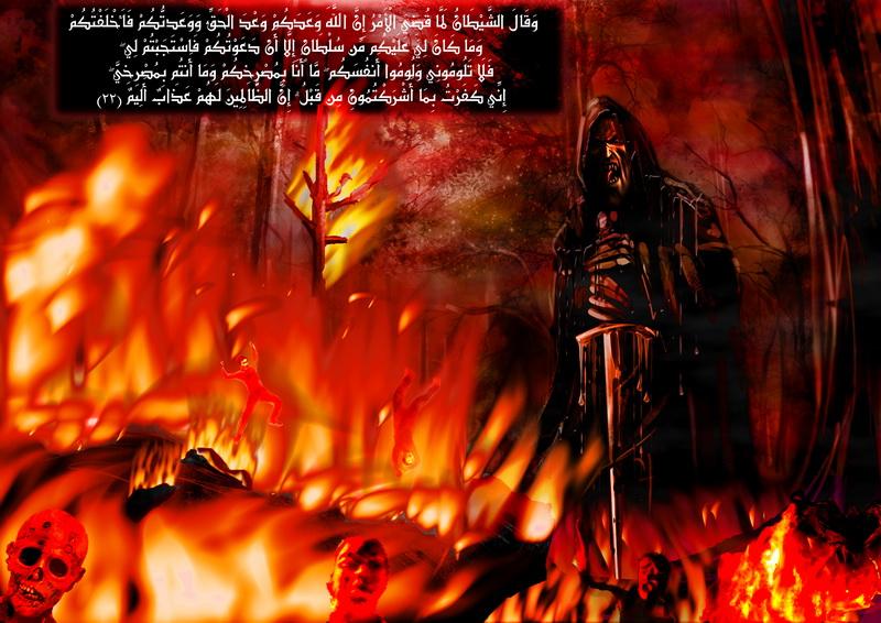 مراوغة الشيطان, وقال الشيطان لما قضي الأمر إن الله وعدكم وعد الحق ووعدتكم فأخلفتكم