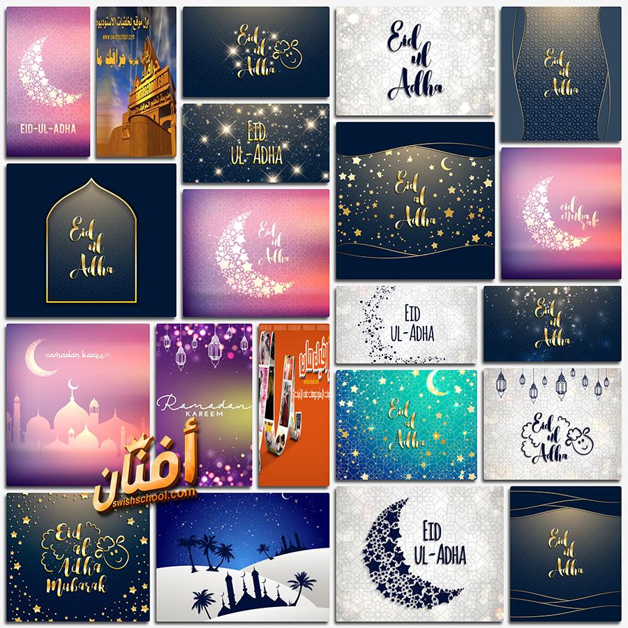 فيكتور وخلفيات تصاميم العيد عاليه الجوده eps ,jpg - الجزء الثالث